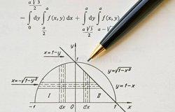 Cours de mathématiques à domicile