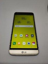 LG G5 - 32 go