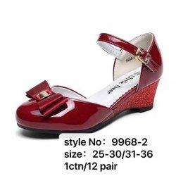 Chaussure enfants