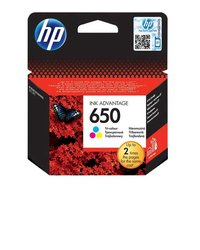 Promo Encre HP 650 couleur