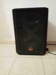 Boomer amplifier