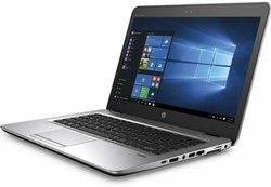 PC portable HP Elitebook i5 slimé