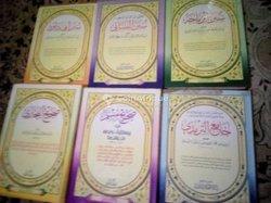 Livres hadith et tafsir