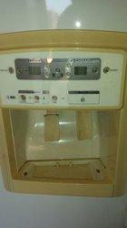 Réfrigérateur/congélateur