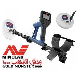 Détecteur de métaux Monster 1000