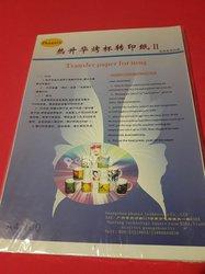 Papier transfert pour tasses