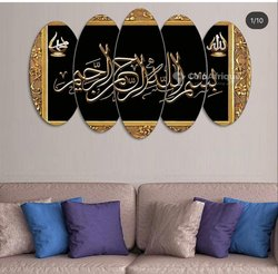 Tableaux de décoration