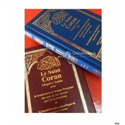 Coran zuz ama français