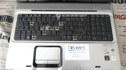 Réparation clavier laptop