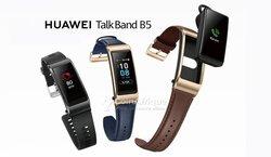 Huawei B5