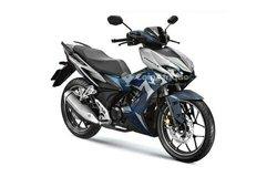 Yamaha Sirius 2020