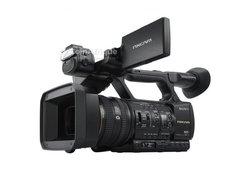 Caméra numérique Sony nx5r