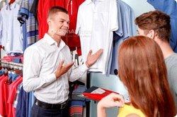 Recrutement - vendeur