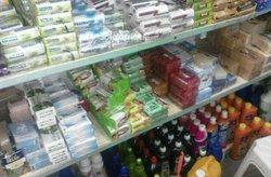 Recrutement - vendeur de produit bio dermique