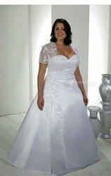Robes de mariée - robes filles d'honneur