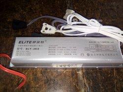 Ballast électronic