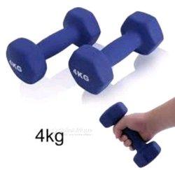 Paire Haltères de 4kg