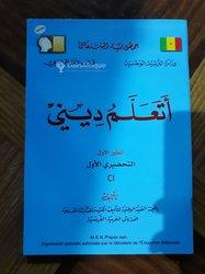 Livre lecture arabe