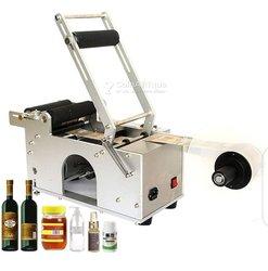 Machine d'étiquettes rondes