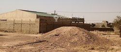 Terrain 300 m² - Ouagadougou