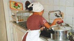 Demande d'emploi - ménagère