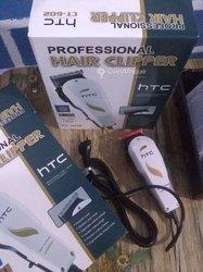 Tondeuse HTC