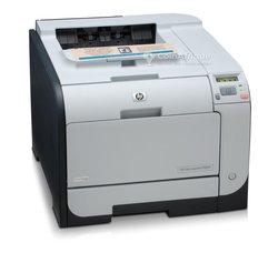 Imprimante HP Jet cp2025