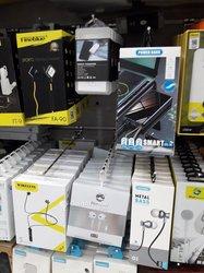 Chargeurs de téléphone - Écouteurs