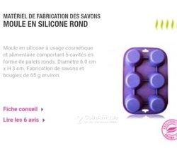 Moule en silicone - rond