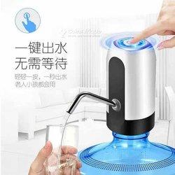 Filtre à eau électrique
