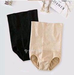 Pack de 2 gaines slips