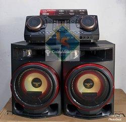 X-boom LG - 950w