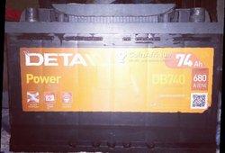 Batterie Deta Power 74ah