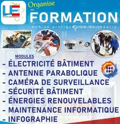 Formation modulaire