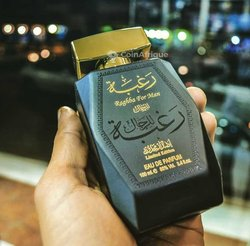 Parfums Oud