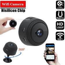 Caméra de vidéo de surveillance