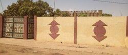 Vente Villa 5 pièces - Ouagadougou Samandin