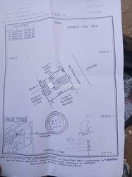 Vente Parcelle 419 m² - Menontin