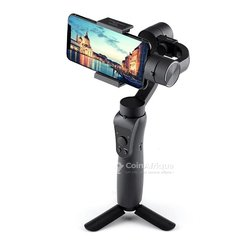 Perchoir Gimbal photo 5S
