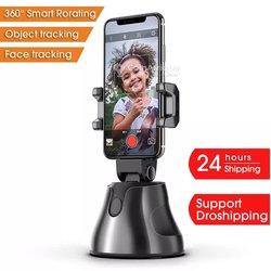 Rotation smart object tracking