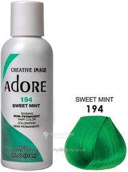 Crème de cheveux Adore