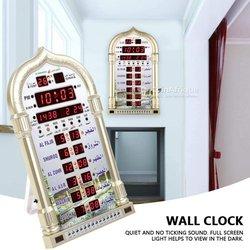 Horloge murale islamique