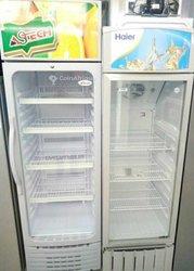 Réfrigérateur vitré