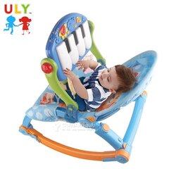 Chaise balançoire réglable à piano bébé