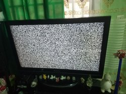 TV LG 52 pouces