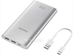 Powerbank Samsung EB-P1100