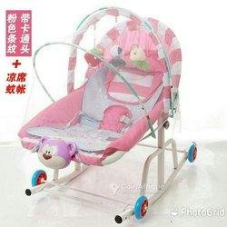 Chaise à bascule bébé portable
