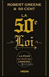 Livre 50 e loi de Robert Greene