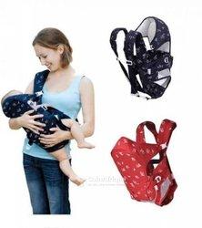 Porte-bébé à 6 positions