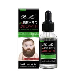 Huile GB barbe - cheveux